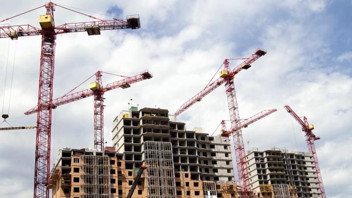 Ближе к центру или прочь от города: какая недвижимость пользуется спросом среди челябинцев