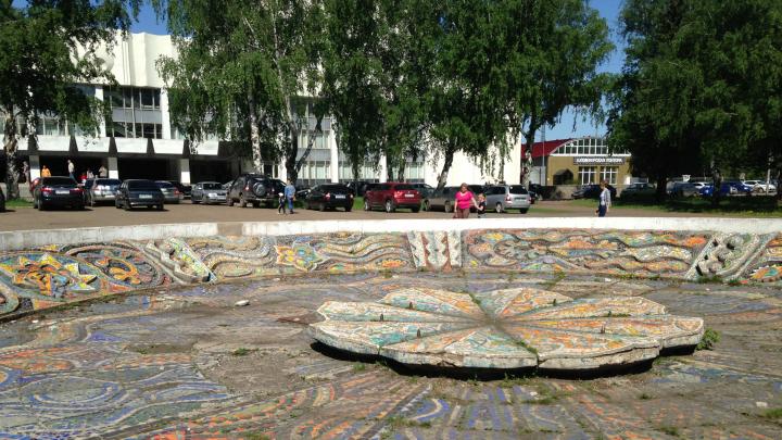 Уфимец попросил восстановить старый фонтан с мозаикой
