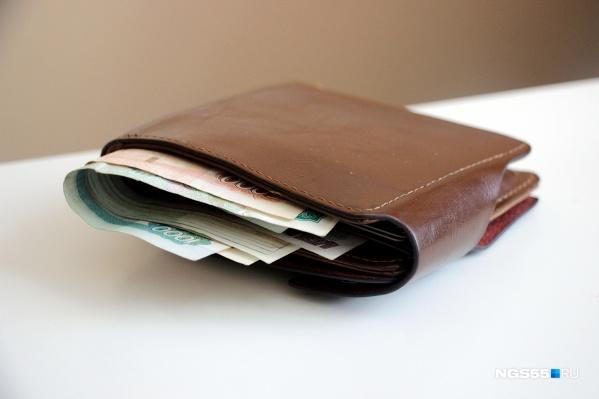 Дело фальшивомонетчиков находится под угрозой из-за развития безналичных платежей
