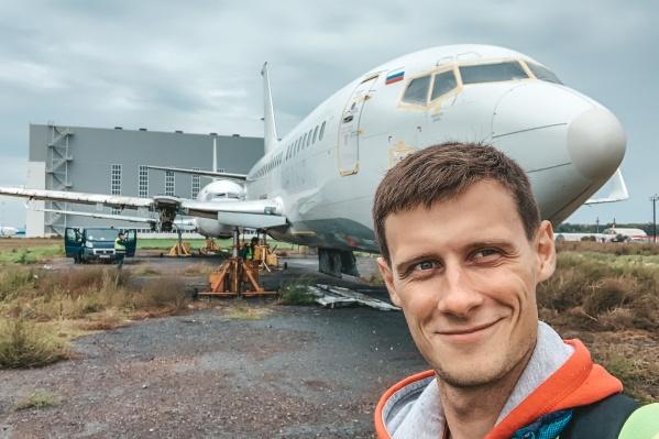 У списанных самолётов нет ни моторов, ни колёс, ни шасси. Также с них сняли специфичные датчики, потому что внутри них есть редкие металлы