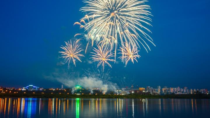 Власти рассказали подробности празднования 300-летия Кузбасса. Отмечать будем 5 дней
