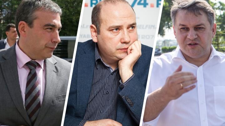 В трёх районах Челябинска прошли выборы глав