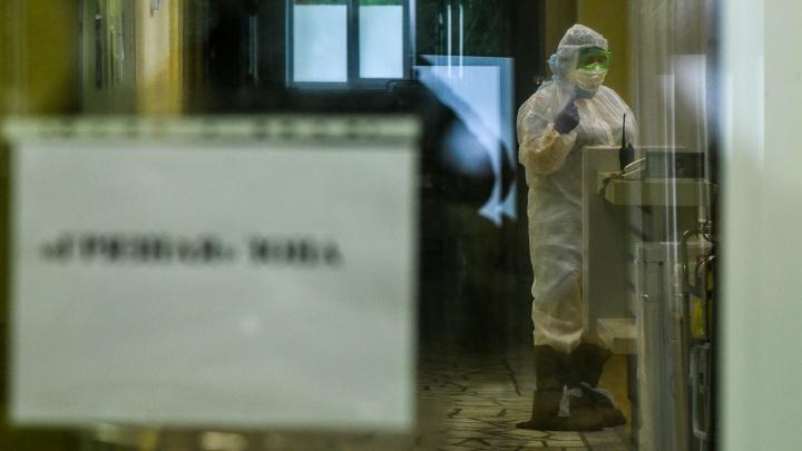 Росздравнадзор нашёл в Свердловской области целый ряд нарушений в работе с коронавирусом