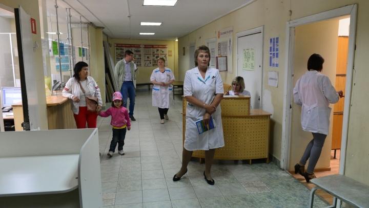 В Екатеринбурге снова можно попасть к любому врачу, восстановили всю плановую помощь