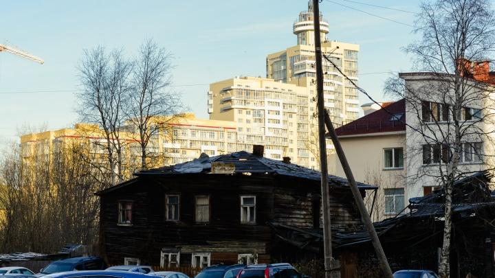 Илью Варламова возмутило, что 27,8 млрд рублей хотят отдать Абхазии и Южной Осетии, а не Архангельску