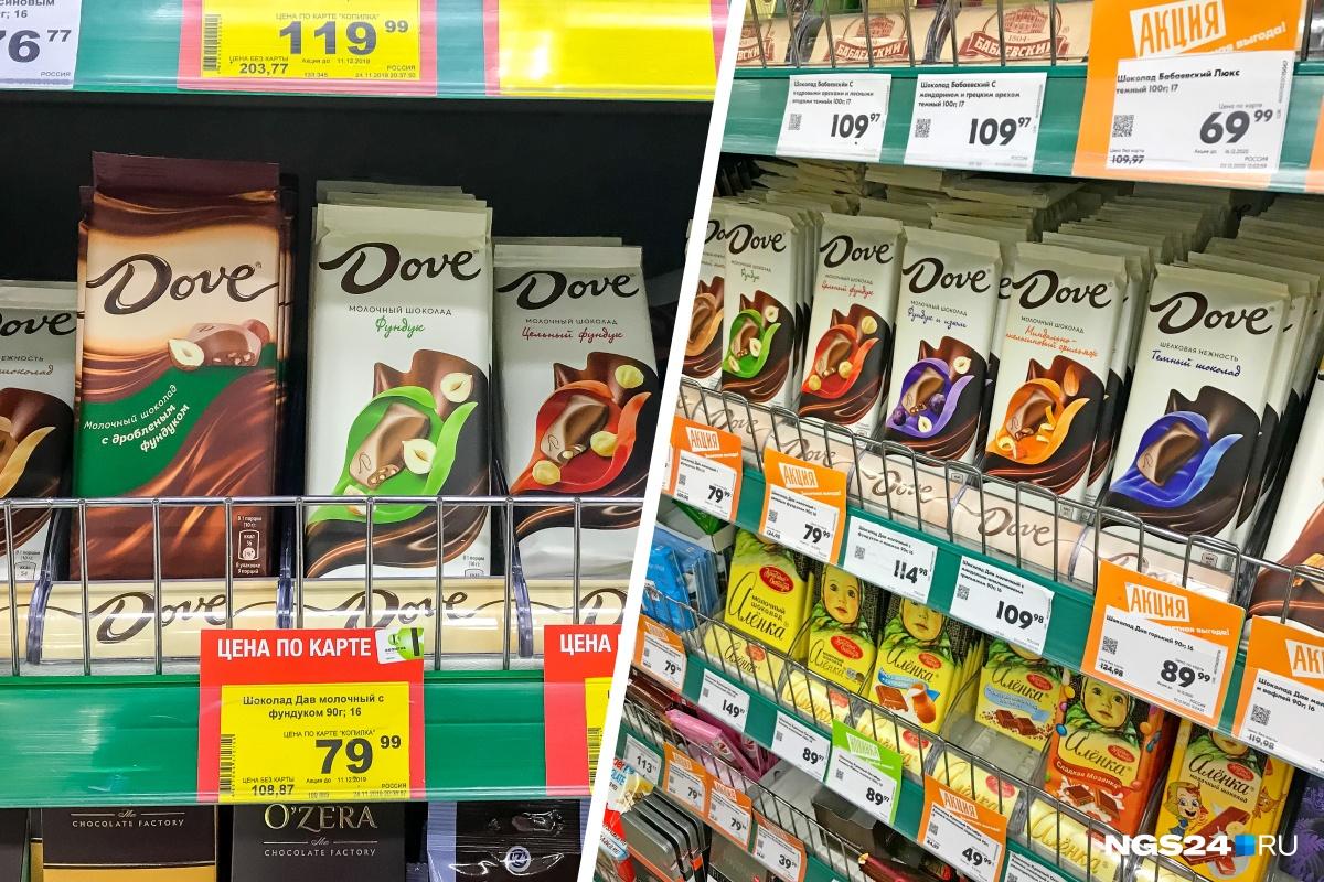 Цена за шоколадку с фундуком осталась прежней. Без акции — 107, по акции — 79 рублей