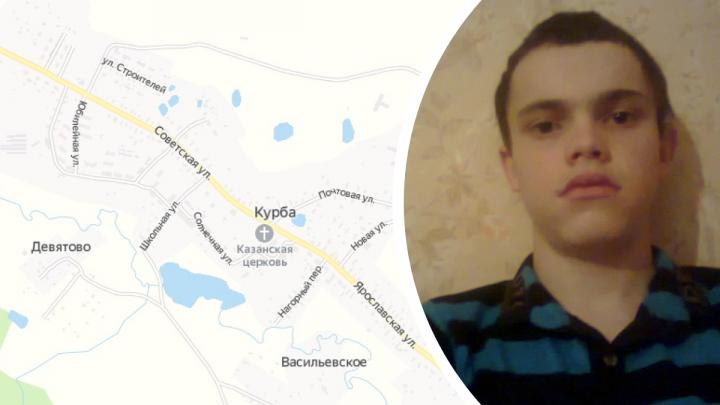 «Сел в незнакомую машину и уехал»: в Ярославской области ищут 24-летнего парня