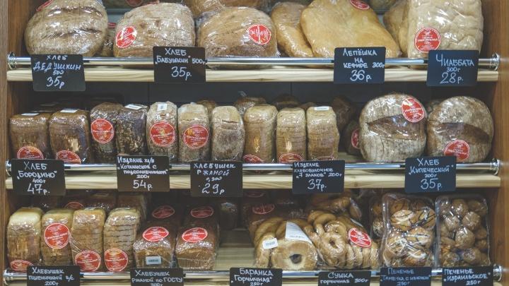 Пермяки смогут пожаловаться в прокуратуру на повышение цен в продуктовых магазинах