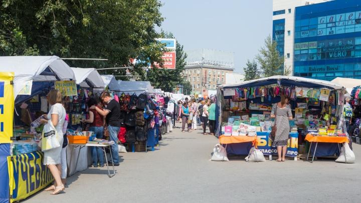 Через неделю в Новосибирске откроется первая школьная ярмарка — показываем на карте, где она будет