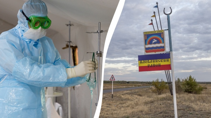 «Двое лечатся. Санитарка умерла»: Облздрав — о вспышке коронавирусной инфекции в Иловлинской ЦРБ