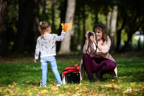 Теплая и солнечная неделя — лучшее время для осенних фотосессий