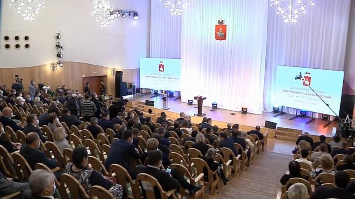 Инаугурация губернатора Прикамья Дмитрия Махонина: прямой эфир