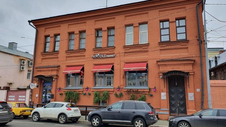 Церковь попросила: в центре Ярославля отдадут подвал здания под нужды епархии