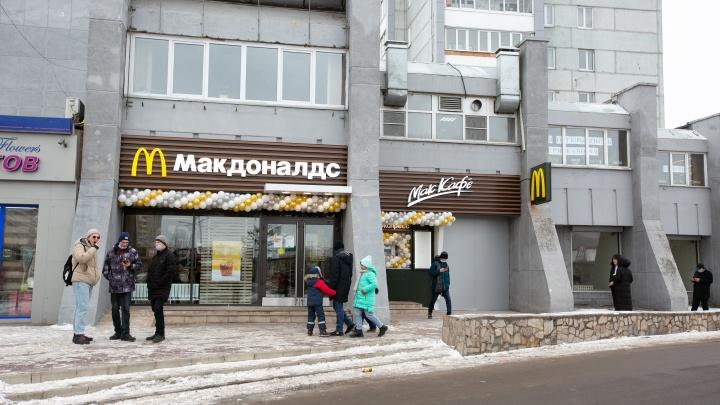 В Красноярске на правом берегу открылся новый «Макдоналдс»