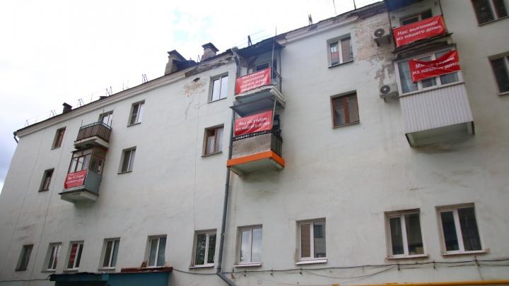 «Мы не уйдём»: жильцы дома на Самарской, 192, борются за свои квартиры