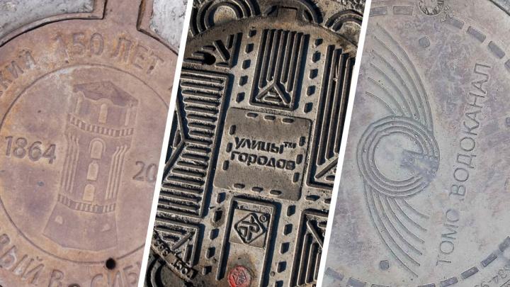 Плавающий люк, крышка из Томска и 100 юбилейных колодцев: хит-парад коммунальных арт-объектов Тюмени