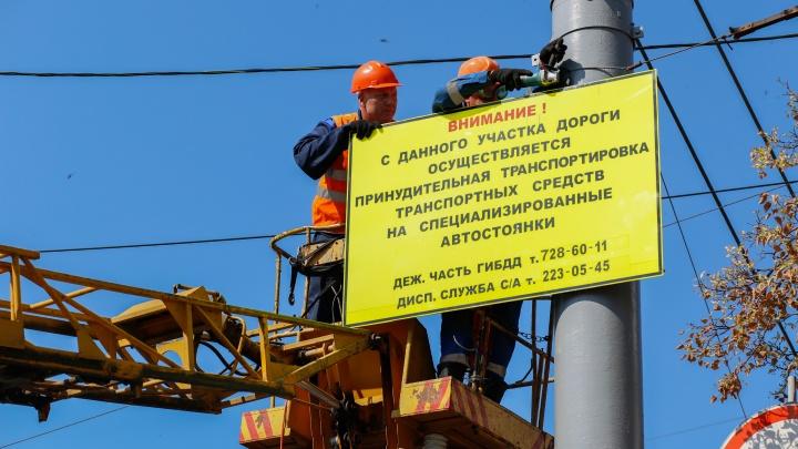 «Знаковый» момент. В Челябинске начали убирать кислотно-жёлтые щиты ГИБДД