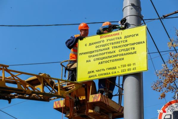 Работы начались на проспекте Ленина