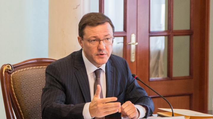Глава Самарской области Дмитрий Азаров ослабил режим самоизоляции