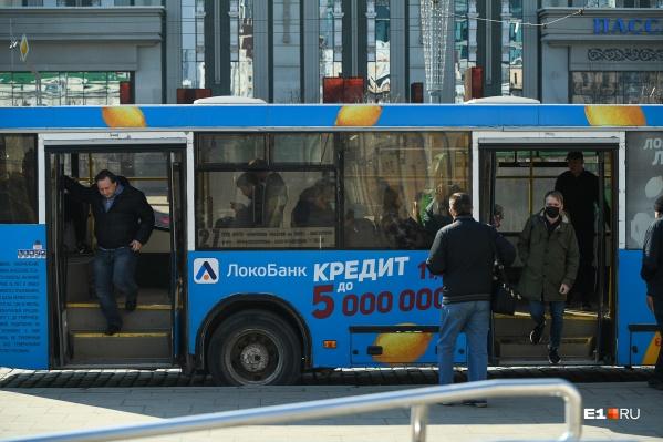 Автобусный парк № 3 полностью восстановит работу к 19 мая