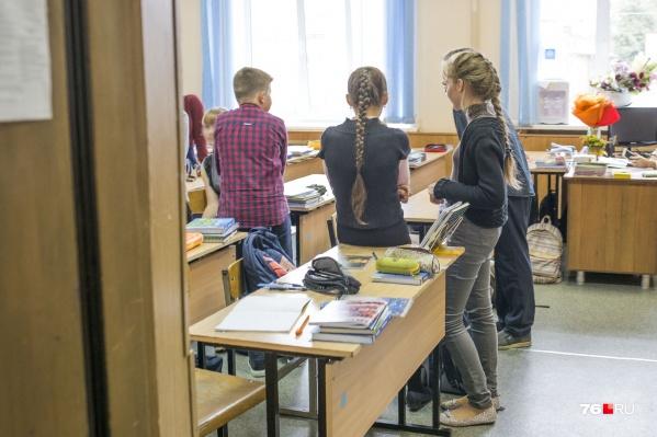 Часть классов в Ярославле отправлена на карантин по коронавирусу