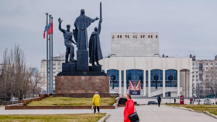 В Перми отремонтируют памятники «Скорбящая» и «Героям фронта и тыла»