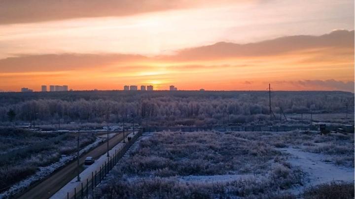 Зимний рассвет в Перми: фотоподборка от читателей и сотрудников 59.RU
