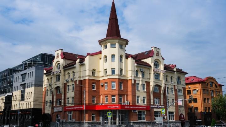 «Свобода» упала в цене: в Челябинске бизнес-центр продают с молотка