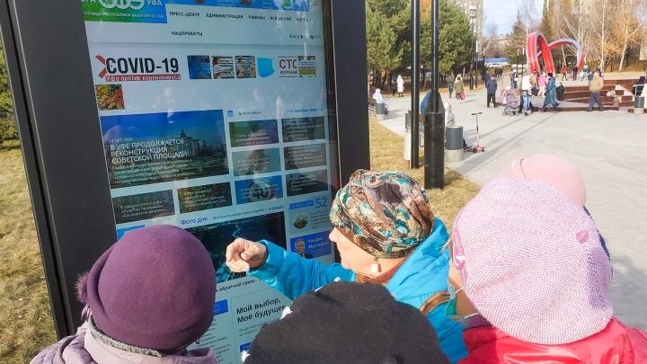 В Башкирии ужесточат ограничения из-за коронавируса