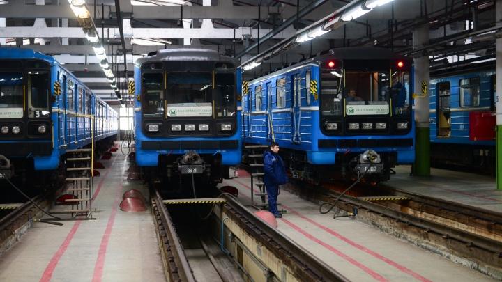 Метро Екатеринбурга заложит банкирам свое здание и вагоны, чтобы взять кредит на полмиллиарда