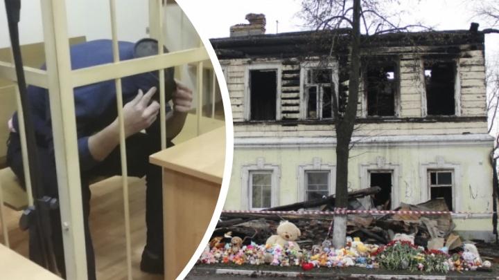Сжёг заживо восемь человек: что будет с мужчиной, спалившим жилой дом в Ростове