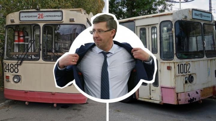 «К Текслеру, а потом забастовка»: сотрудники «ЧелябГЭТ» просят снять с должности директора предприятия