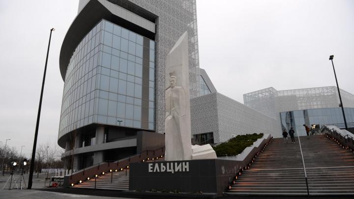 «Ельцин Центр» приостанавливает работу из-за коронавируса