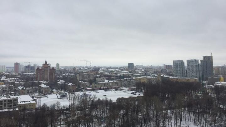 «Невозможно дышать даже в квартире»: пермяки жалуются на неприятный запах в разных районах города