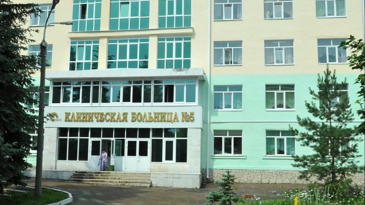 В Уфе откроется новый ковид-госпиталь