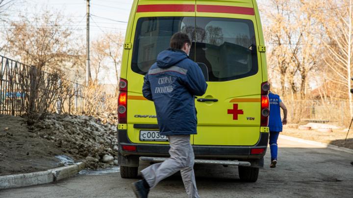 Оперштаб России подтвердил 37 новых случаев заражения коронавирусом в Архангельской области за сутки