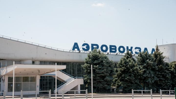Старый аэропорт в Ростове застроят до 2040 года