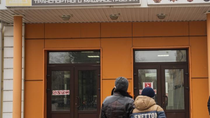 «Омсктрансмаш» прокомментировал информацию о выбросах от Росприроднадзора