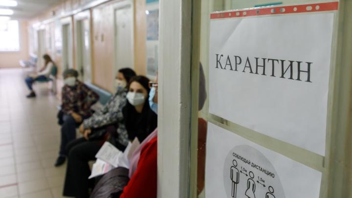 Смертельная стабильность: в Волгограде и области ковид убил еще четверых