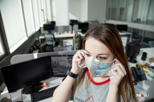 Если ходим на работу, то не забываем про маски