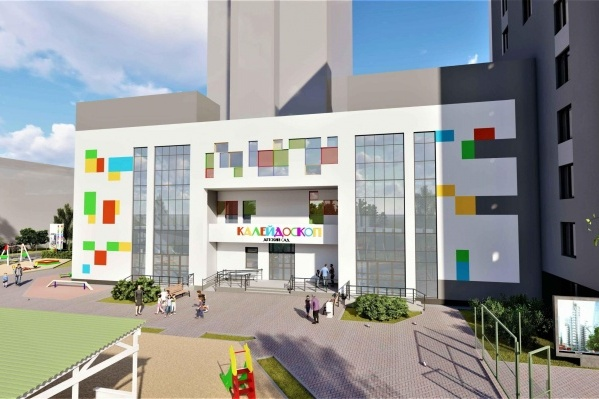 Проектом застройки Втузгородка предусмотрено строительство двух детсадов