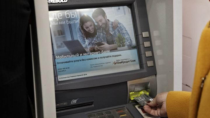 Архангельский пенсионер отправил мошенникам 1,4 миллиона рублей на покупку биткойна