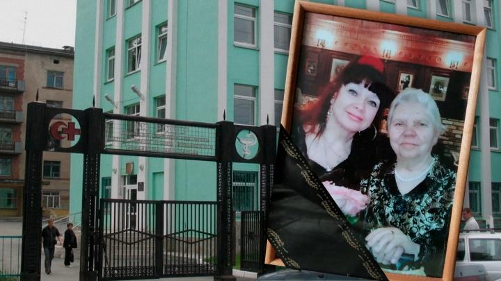 Челябинка и её дочь с разницей в четыре дня умерли от COVID-19. Родные считают, что их плохо лечили