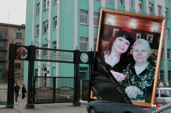 63-летняя челябинка и её мама умерли с разницей в четыре дня