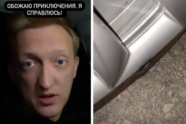 Блогер пробил колеса на «Тесле»
