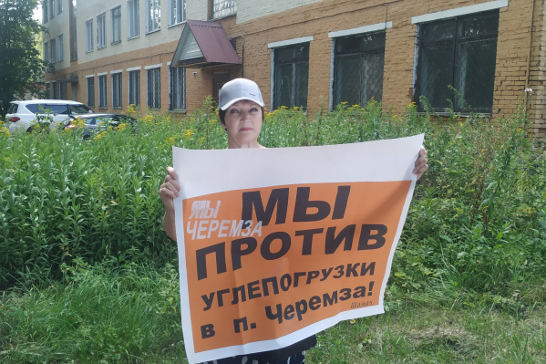 К акциям протеста подключаются жители других населенных пунктов Кузбасса
