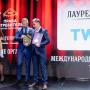 Микрокредитная организация «Монеза» стала лауреатом XI премии «Права потребителей и качество обслуживания»