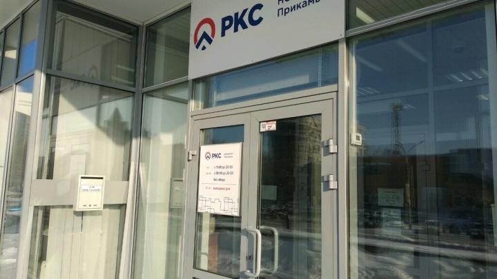 «Новогор» закрыл для приема один из пермских офисов из-за заболевших сотрудников