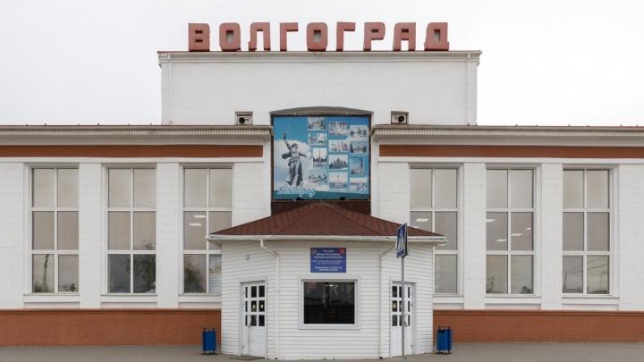 Из Волгограда пустили автобусы в Крым