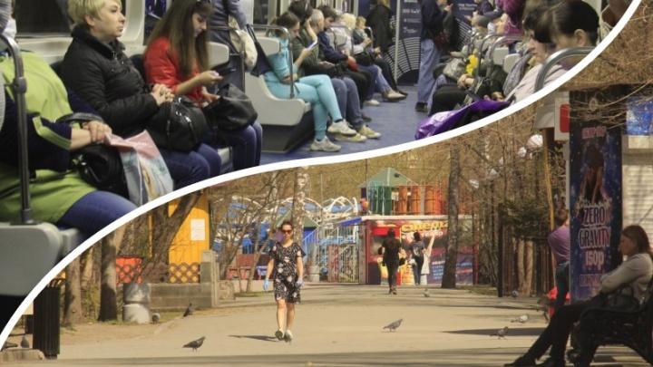 Скверные скверы: почему нам запрещают гулять в парке, а ездить в переполненном метро — нет